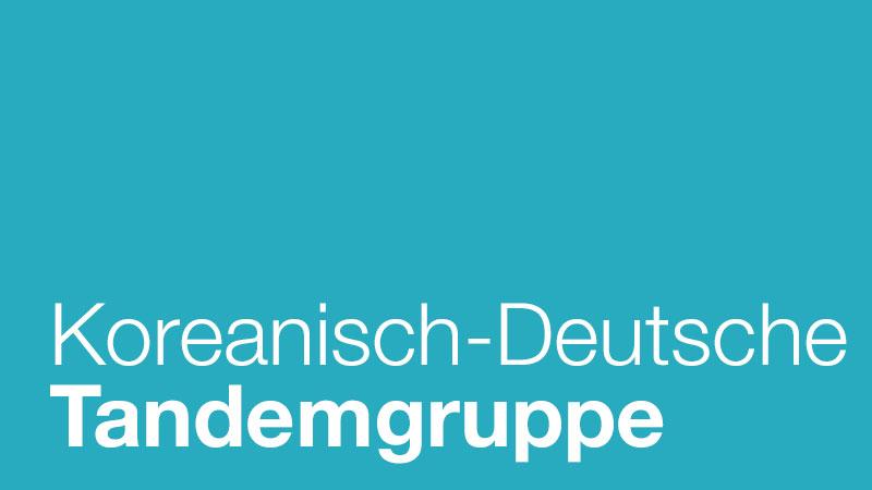 Beitragsbild zu Koreanisch-Deutsche-Tandemgruppe